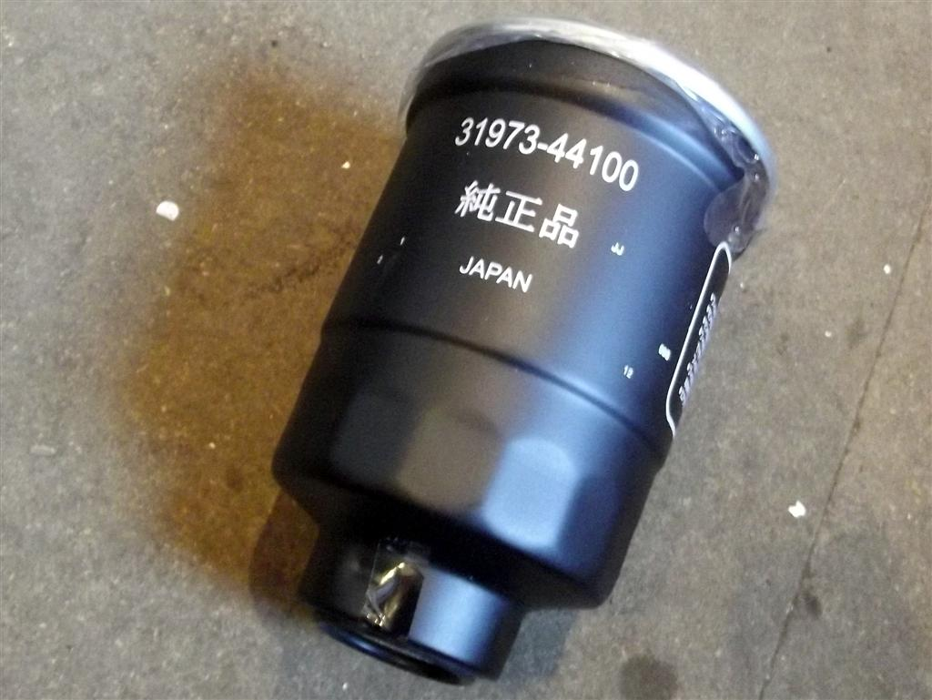 Fuel Filter Mitsubishi Pajero Td P on Details About Toyota Supra Fuel Filter